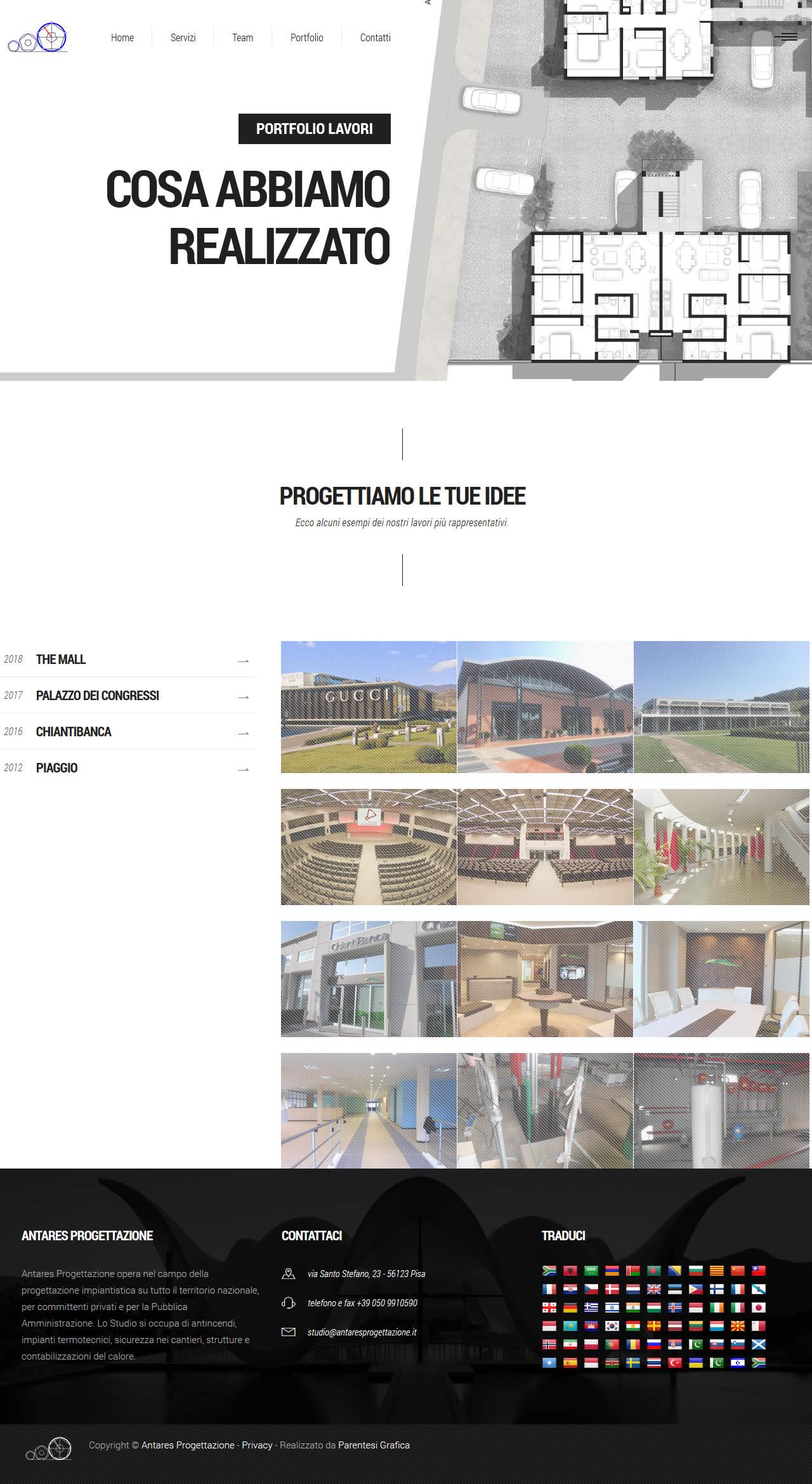 Sito web Antares Progettazione - pagina Portfolio